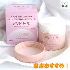 【医薬部外品】アクトリーサ ハンドクリーム (140g)