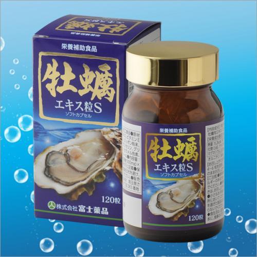 牡蠣エキス粒S 120粒 (富士薬品)送料無料