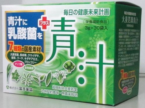【富士薬品直販】大麦若葉青汁 30袋入り(富士薬品)  送料無料 【月間特売】