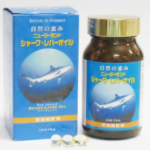 深海鮫肝油 自然の恵みNZシャーク・レバーオイル(150粒入)