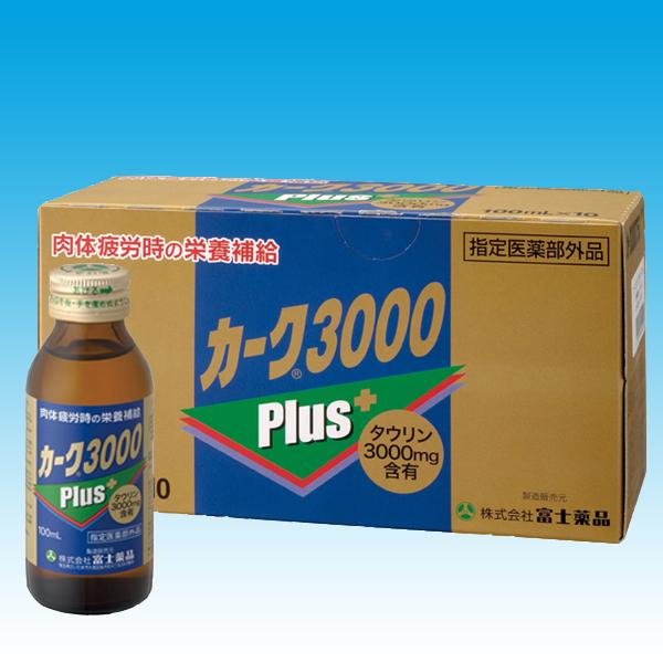 【指定医薬部外品】カーク3000プラス 100mL×10本(富士薬品)