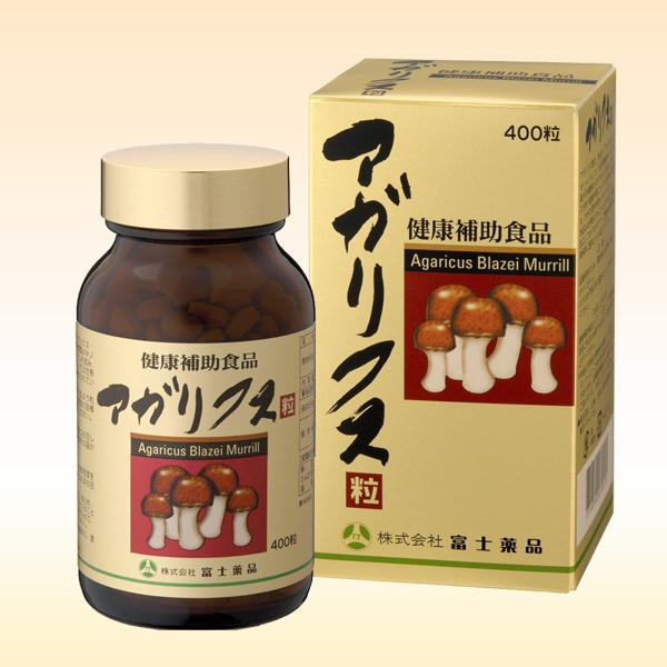 【アガリクス茸】アガリクス粒 400粒入り 送料無料 (富士薬品)送料無料