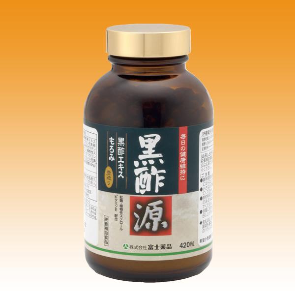 【黒酢エキス】黒酢源(くろずげん)お徳用 420粒入り(富士薬品)送料無料