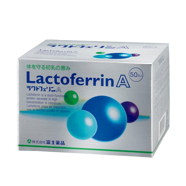 【初乳の恵み】ラクトフェリンA 50包入り(富士薬品)送料無料
