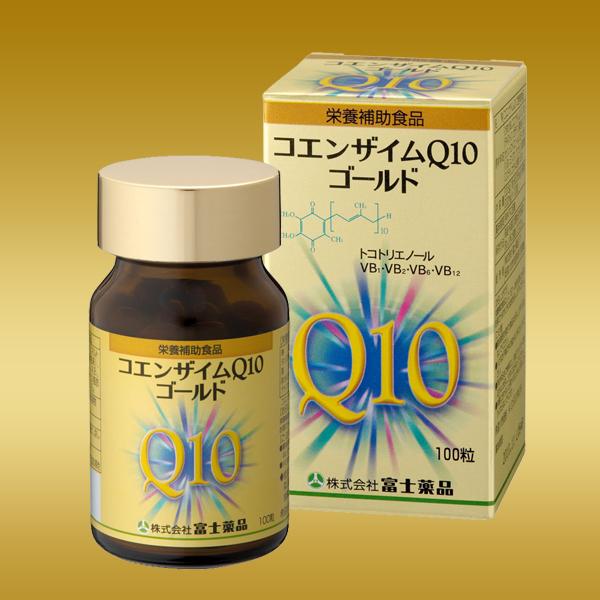 【CoQ10】コエンザイムQ10ゴールド 100粒入り  (富士薬品)送料無料