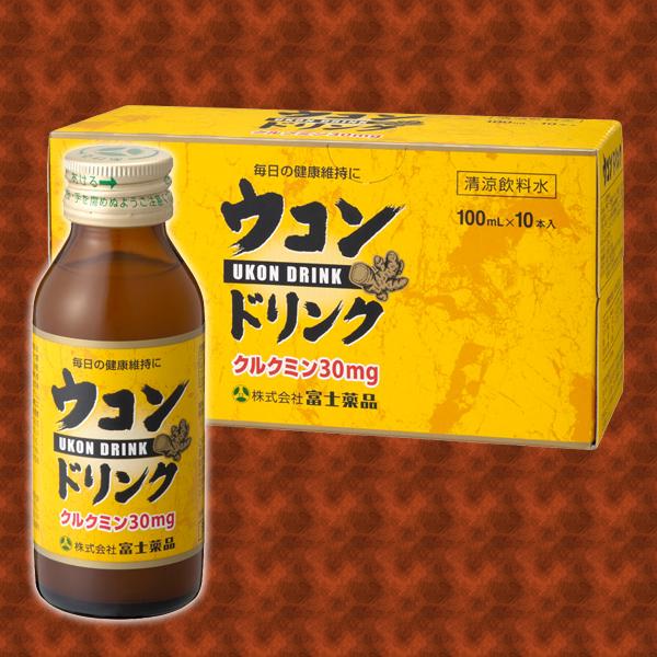 【秋ウコン・クルクミン】ウコンドリンク100mL 10本入り(富士薬品)