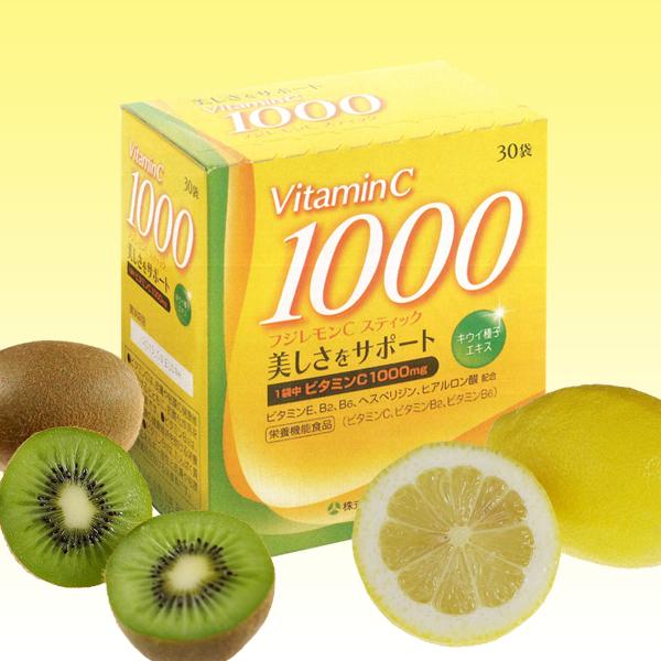 【ビタミンC】フジレモンCスティック 30袋 (富士薬品)