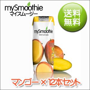 マイスムージー(mySmoothie) マンゴー 250ml×12本 (HARUNA)【直送品】【送料無料】【5060079450040】