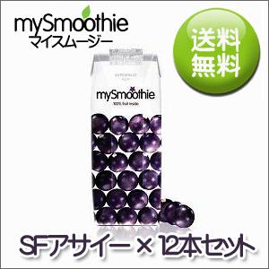 マイスムージー(mySmoothie) SFアサイー 250ml×12本 (HARUNA)【直送品】【送料無料】【5060079450156】