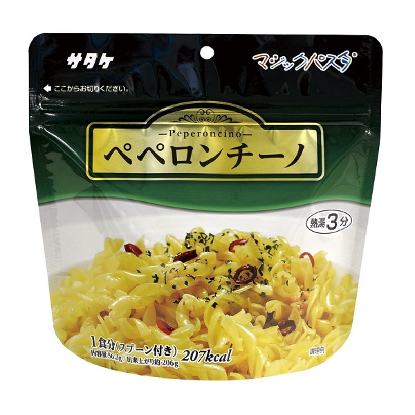 サタケ マジックパスタ 保存食  ペペロンチーノ×20個入り 3ケース 【クレジット決済のみ】(KK)