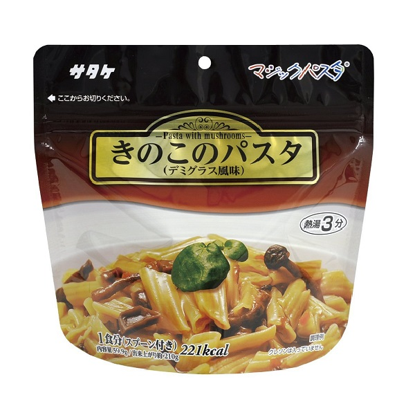サタケ マジックパスタ 保存食  きのこのパスタ(デミグラス風)×20個入り 3ケース 【クレジット決済のみ】(KK)