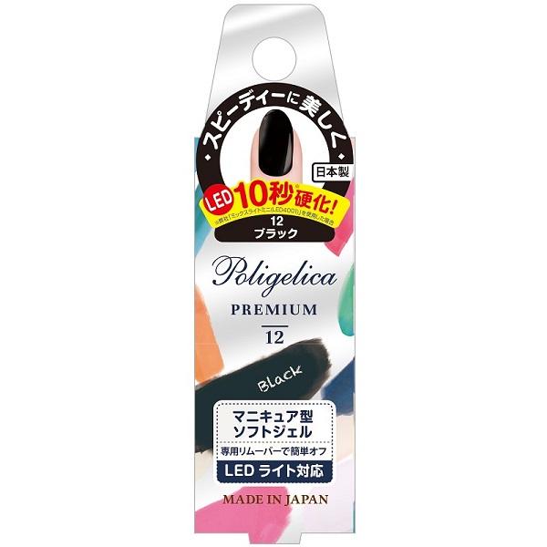 BWポリジェリカプレミアム カラージェル ブラック APGC1012