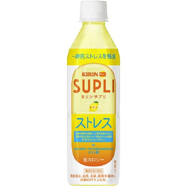 キリン サプリレモンP 500ml 24本入り×1ケース【クレジット決済のみ】KK