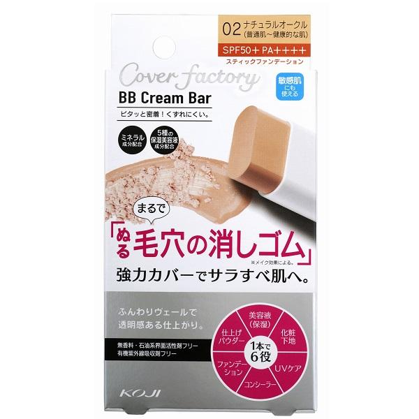 カバーファクトリー BBクリームバー02 ナチュラルオークル 10g