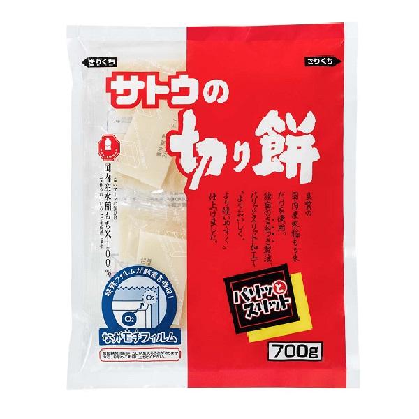 佐藤食品 パリッとスリット 700g×10【クレジット決済のみ】(MS)