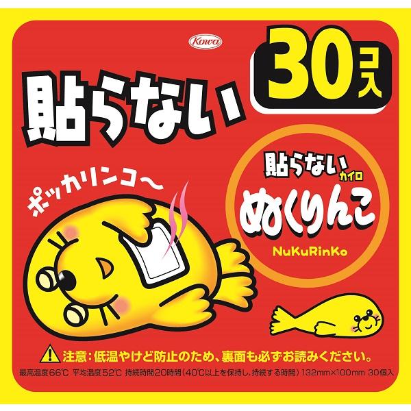 ぬくりんこ貼らないレギュラー 30P×4セット(120枚)
