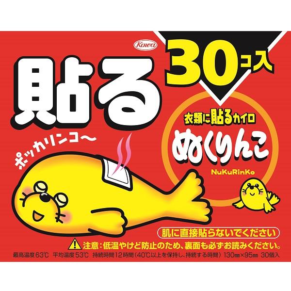 ぬくりんこ貼るレギュラー 30P×4セット(120枚)