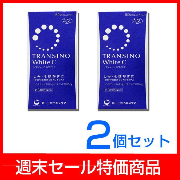 【週末特売】【第3類医薬品】トランシーノ ホワイトC 180錠 2個セット