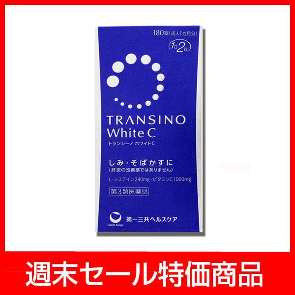 【週末特売】【第3類医薬品】トランシーノ ホワイトC 180錠