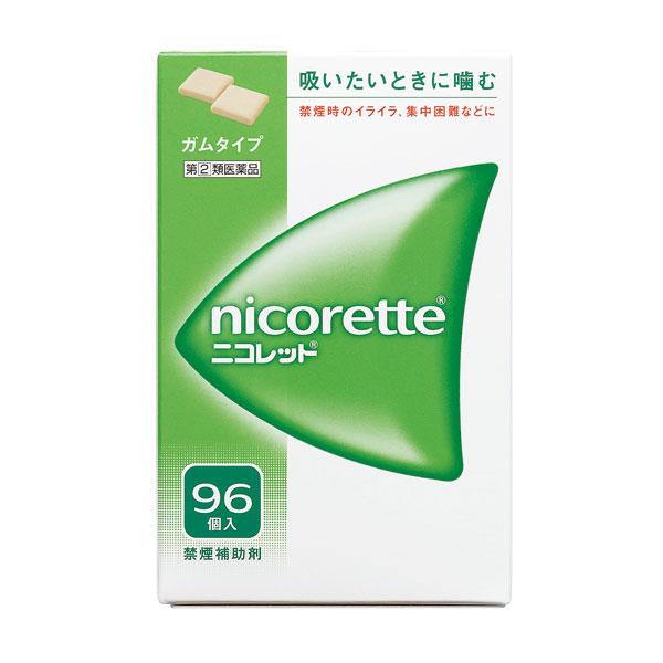 【指定第2類医薬品】 ニコレット(96個入)