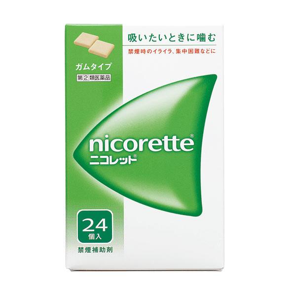 【指定第2類医薬品】 ニコレット(24個入)