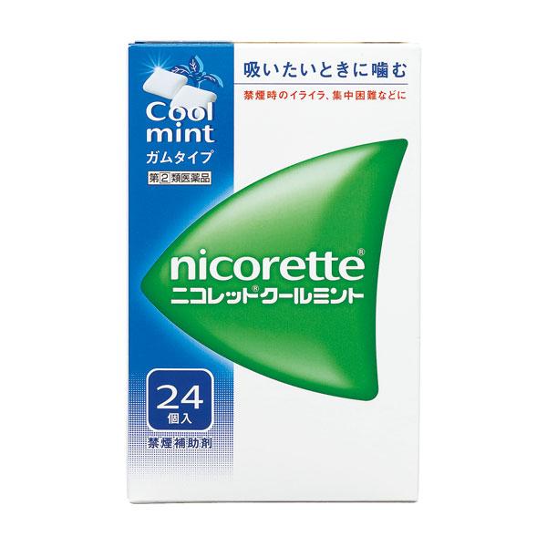 【指定第2類医薬品】 ニコレットクールミント(24個入)