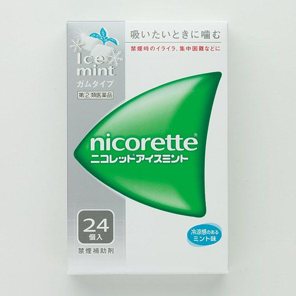 【指定第2類医薬品】 ニコレットアイスミント(24個入)