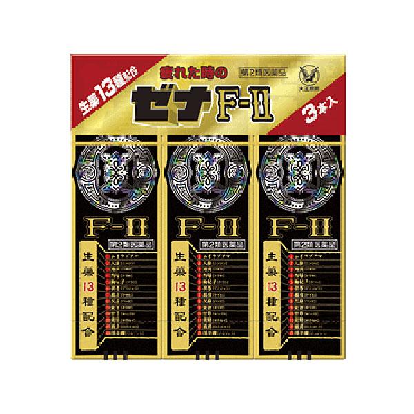 【第2類医薬品】ゼナF2 3本パック(50mL×3本)【月間特売】