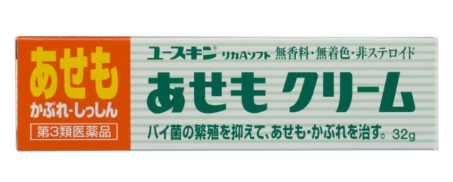 【第3類医薬品】ユースキン あせもクリーム (32g)