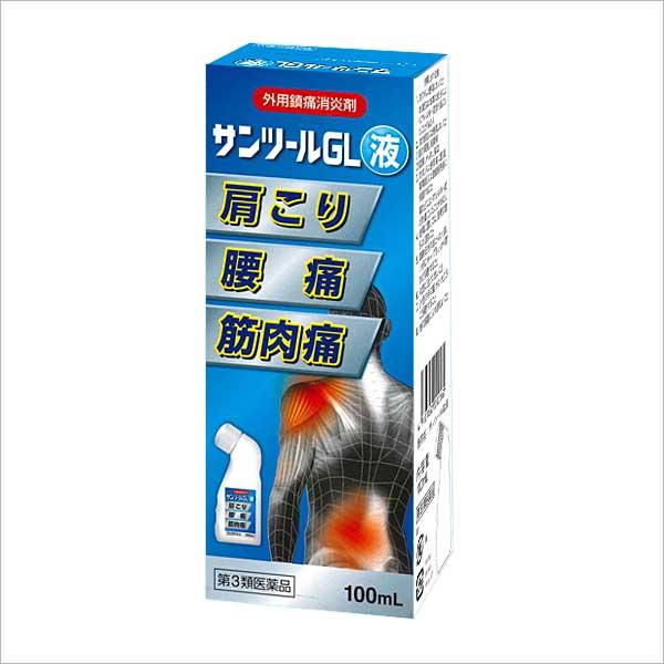 【第3類医薬品】 サンツールGL液 (100ml)