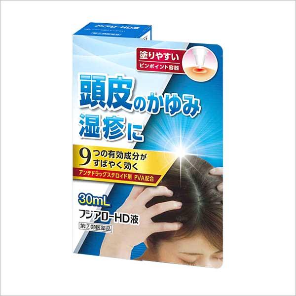 ★【指定第2類医薬品】 フジアローHD液 (30mL)