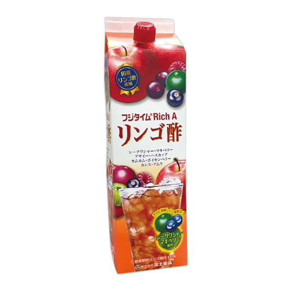 飲む酢【リンゴ酢】フジタイムRichA 1800ml(富士薬品)