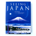 SEEING JAPAN-