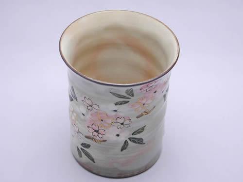 俊山窯 森俊山 鉄仙桜フリーカップ小