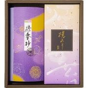 【30%OFF】銘茶・焼海苔詰合せ(FN-B)
