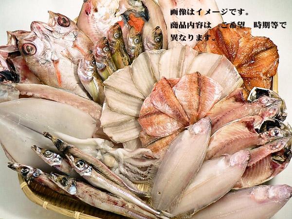 干物わがままセット5600(送料込)北海道・沖縄は600円の送料をお願いします。