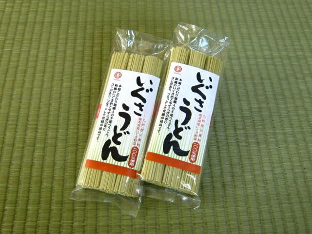 意外とウマイ! こだわり手延べ 慶の糸 太麺 (3人前)