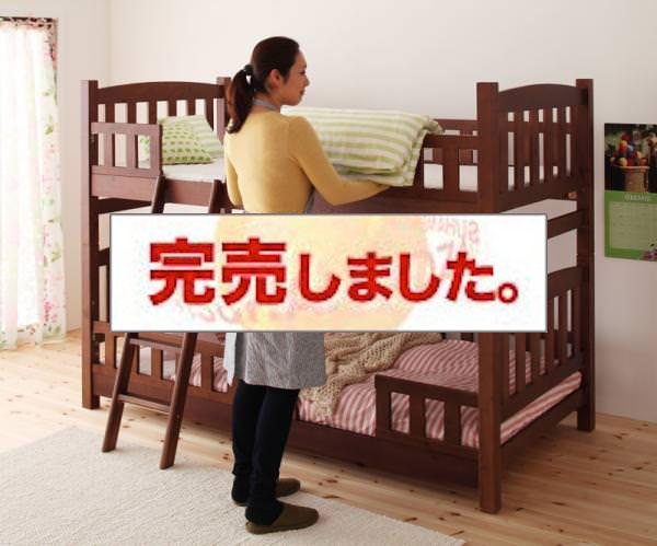 天然木コンパクト分割式 2段ベッド【fine】ファイン