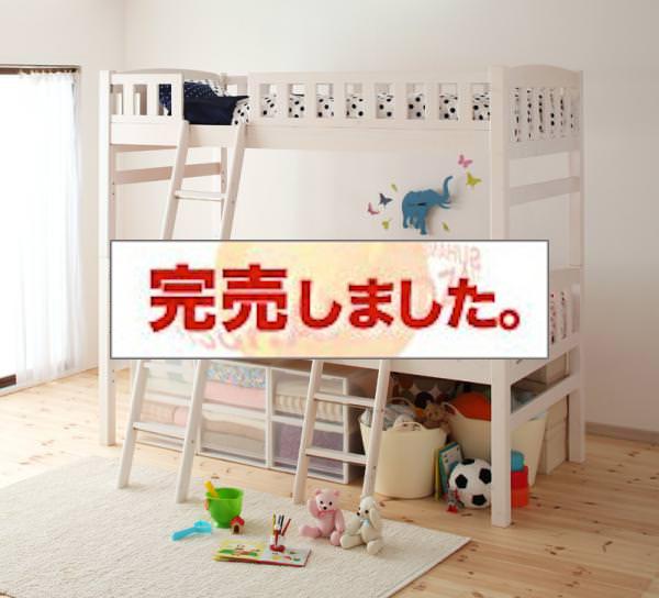 床下収納可能!天然木分割式 2段ベッド【Pacio】パシオ