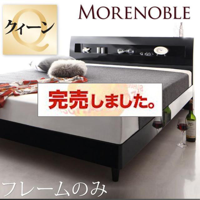 鏡面光沢仕上げすのこベッド【Morenoble】モアノーブル【フレームのみ】クイーン