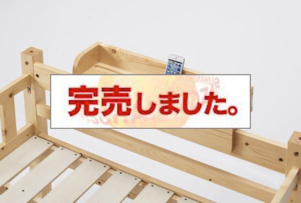 丈夫な収納式天然木すのこペアベッド【pair-Joy】ペアジョイ用 60cm棚のみ