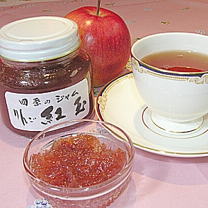 紅茶と合う、紅玉ジャム