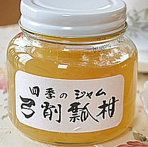 紅茶通販専門店 いい紅茶ドットコム 弓削瓢柑ジャム
