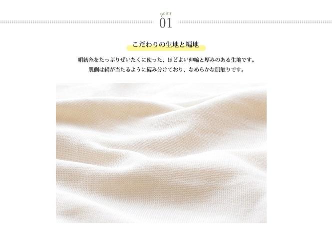 マルベリ8分袖14