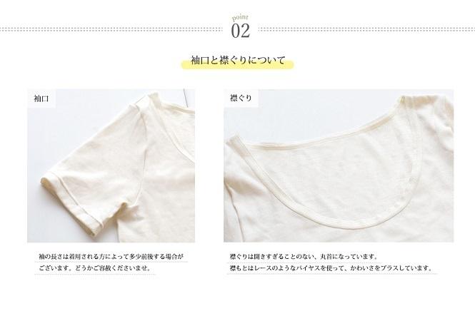 マルベリ3分袖4