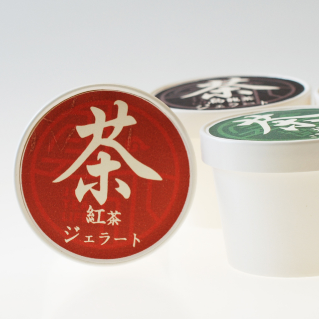 茶ジェラート(紅茶)