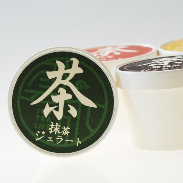 茶ジェラート(抹茶)