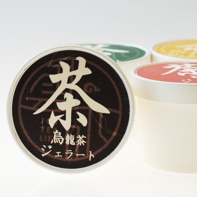 茶ジェラート(烏龍茶)