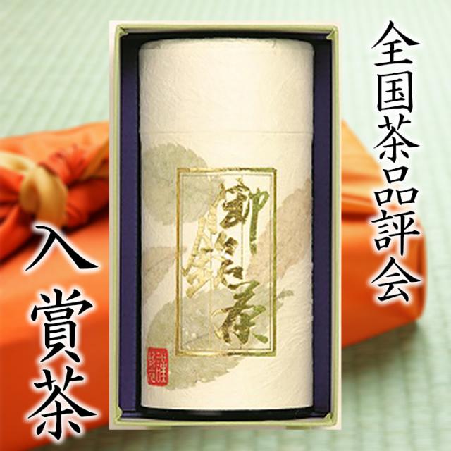 【贈答用】<深蒸し掛川茶>品評会入賞茶200g缶(200g×1缶入)