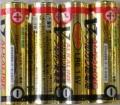 07-2883 アルカリ乾電池 Vシリーズ単3形×4本パック1箱10個入